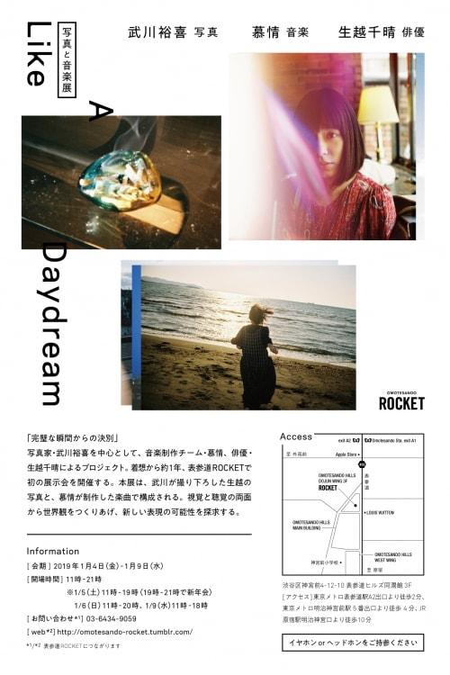 adf-web-magazine-dune-massive-2
