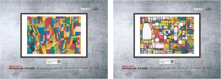 adf-web-magazine-heralbony-wall-art-museum-store-2