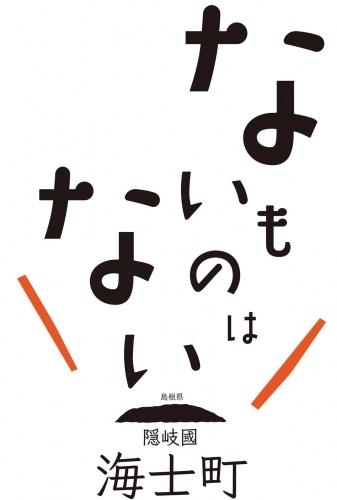 adf-web-magazine-hotel-ento-oki-4