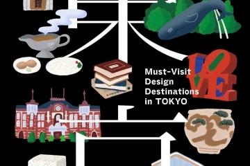 adf-web-magazine-must-visit-design-destinations-in-tokyo