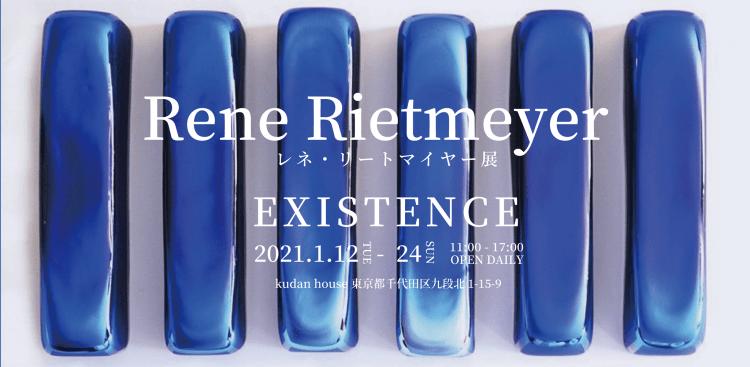 adf-web-magazine-rene-rietmeyer-existence