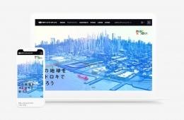 adf-web-magazine-teamlab-nippon-paint-web-1