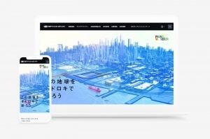チームラボ、日本ペイントホールディングスのコーポレートサイトをリニューアル - 独自開発技術導入でユーザーフレンドリーな情報発信基盤を構築
