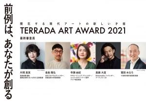 寺田倉庫 | 新進アーティスト支援を目的とした「TERRADA ART AWARD 2021」を開催