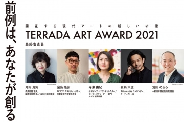 adf-web-magazine-terada-art-award-1