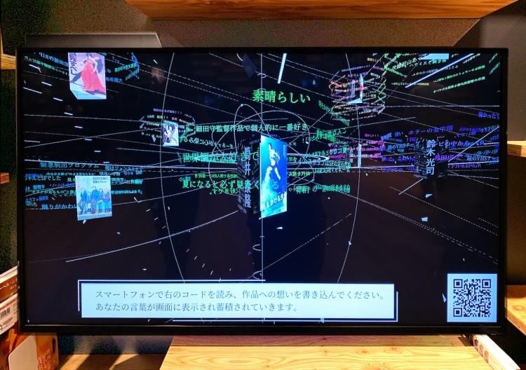 adf-web-magazine-tohoku-shinsha-kadokawa-culture-museum-3