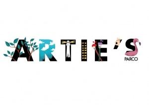アーティストのためのコミュニティ・アトリエスペース「ARTIE'S PARCO」池袋PARCO本館にオープン