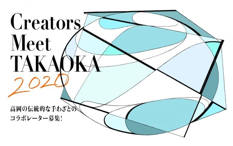 adf-web-magazine-creators-meeti-takaoka-2020-2