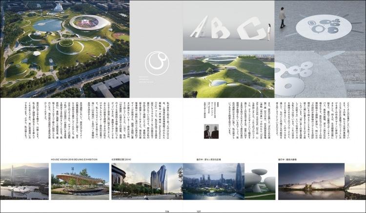 adf-web-magazine-hara-kenya-no-shigoto-5