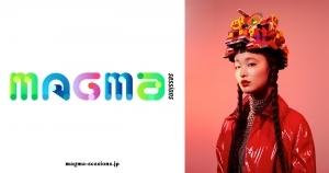 文化庁主催 メディア芸術4分野のアーカイブを考えるイベントサイト「MAGMA sessions」2021年2月16日にローンチ