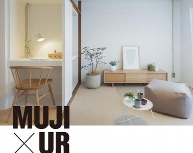 adf-web-magazine-muji-ur-project-1