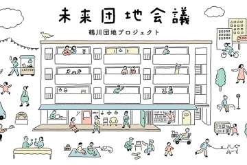 adf-web-magazine-yadokari-ur-1