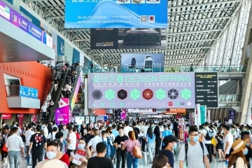 adf-web-magazine-47th_ciff_guangzhou_2021-3