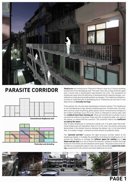 adf-web-magazine-asa-competition-2020-parasite-corridor-1