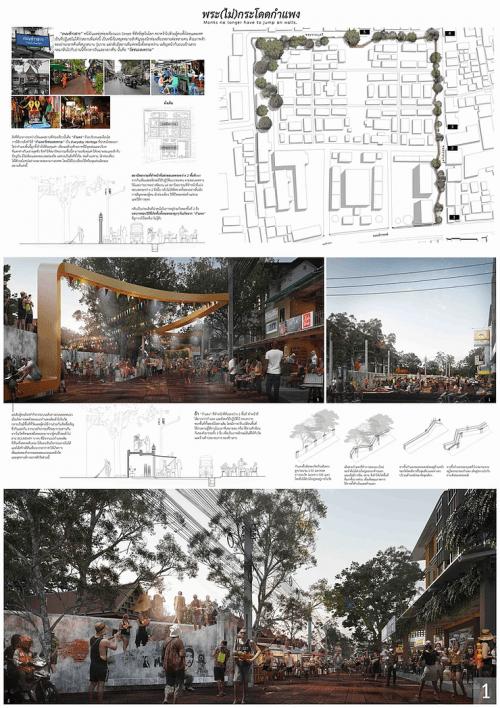 adf-web-magazine-asa-competition-2020-phra-mai-kradod-kampheang-1
