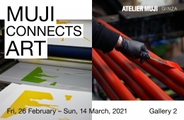 adf-web-magazine-atelier-muji-ginza-muji-connects-art