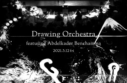 adf-web-magazine-drawing- orchestra-featuring-abdelkader-benchamma