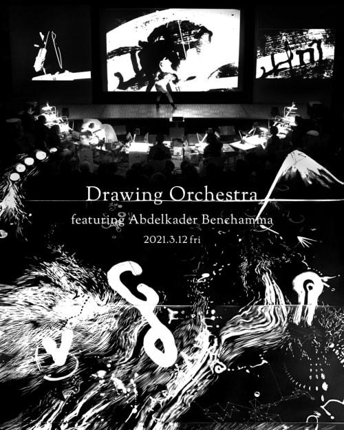 adf-web-magazine-drawing- orchestra-featuring-abdelkader-benchamma