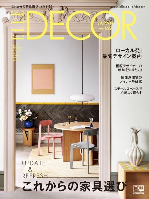 adf-web-magazine-elle-deco-169-1