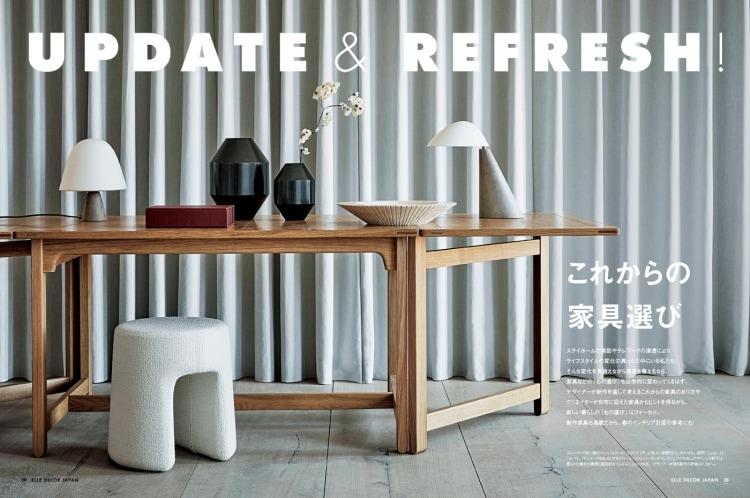 adf-web-magazine-elle-deco-169-2
