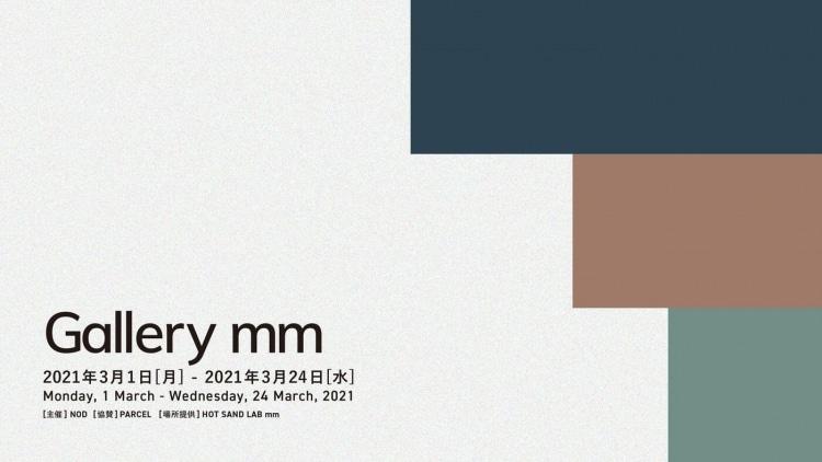adf-web-magazine-gallery-mm