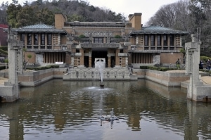 Meiji-Mura and the Imperial Hotel