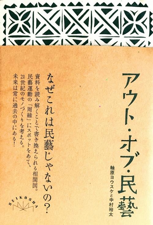 adf-web-magazine-long-life-design-2