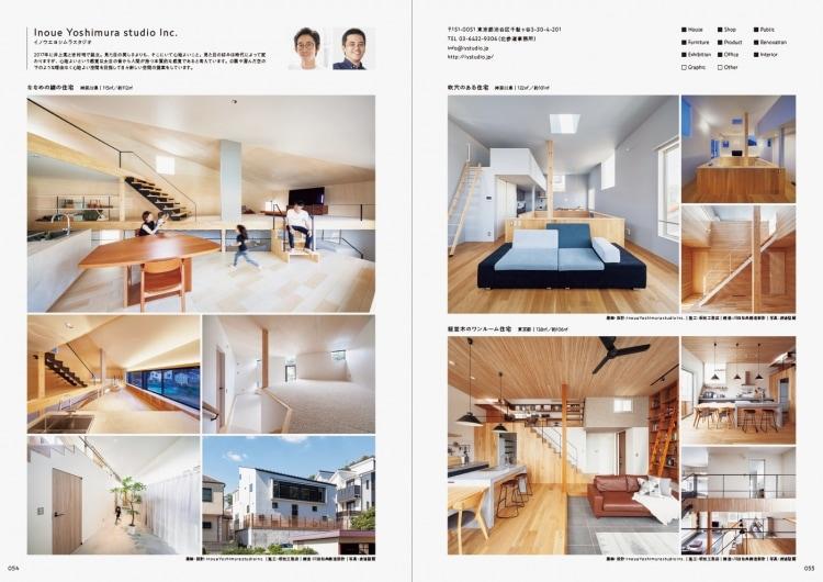 adf-web-magazine-notable-designers-architects-designing-a-crazy-house-4