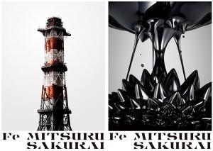 櫻井 充 写真展「Fe」  IPA受賞作品と新作を含む 「鉄」をテーマとした写真展 開催