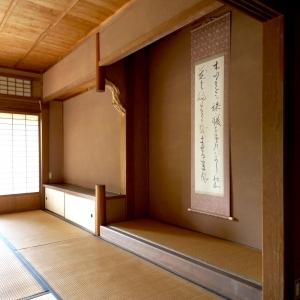 古民家での暮らしVol.7: 日本家屋と床の間2