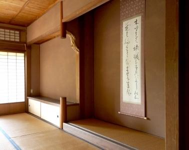 adf-web-magazine-tokonoma-sukiyahushoinzukuri