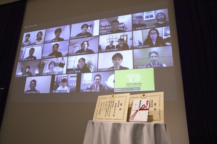 adf-web-magazine-tokyo-business-award-2020-1