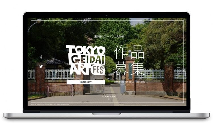 adf-web-magazine-tokyo_geidai_artfes_2021-1