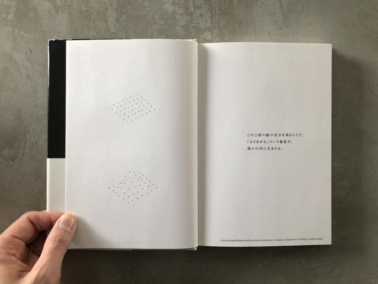 adf-web-magazin-architctural-book-sabun-1