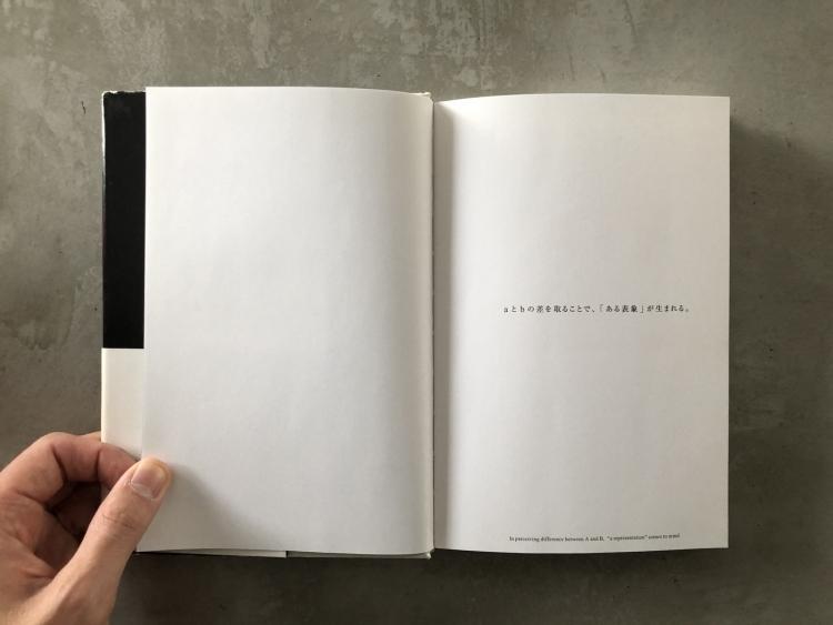 adf-web-magazin-architctural-book-sabun-2