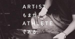 現代アート作品の共同保有プラットフォームANDARTが共創プロジェクト「KOGEI Next」にパートナー参加決定