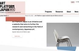 adf-web-magazine-art-platform-japan-1