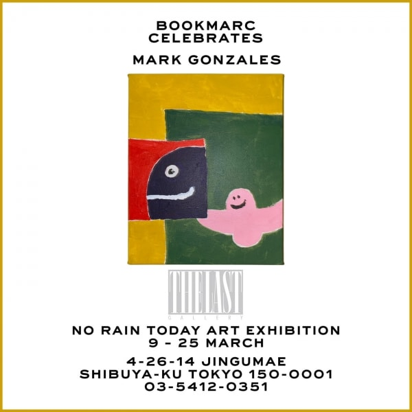 adf-web-magazine-bookmarc-mark-gonzales-art-exhibition