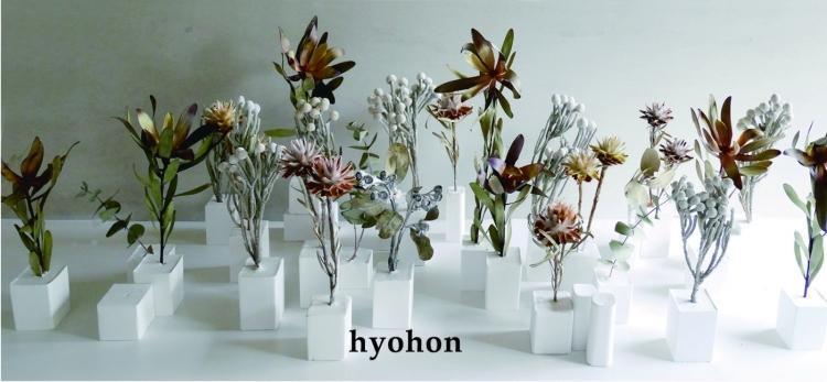 adf-web-magazine-bulbus-hyohon+-tom-dixon-shop-3