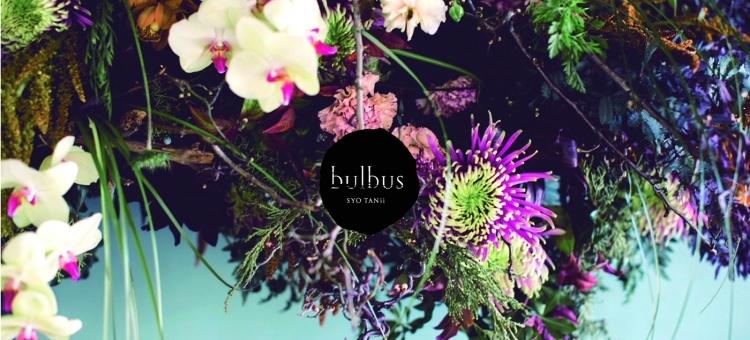 adf-web-magazine-bulbus-hyohon-tom-dixon-shop-5