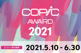 adf-web-magazine-copic-award-2021