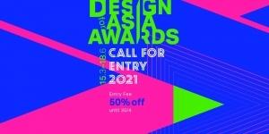 香港デザインセンター DFAアジアデザインアワード2021 応募募集