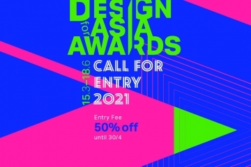 adf-web-magazine-dfa-design-for-asia-award-2021-1
