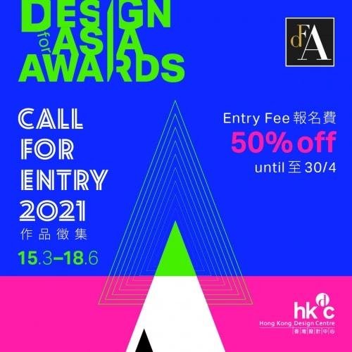 adf-web-magazine-dfa-design-for-asia-award-2021-3