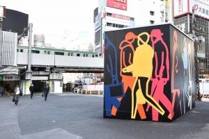 世界的アーティスト、ジュリアン・オピ―の新作アートが渋谷駅に登場-「FASHIONART」in渋谷ファッションウィーク2021