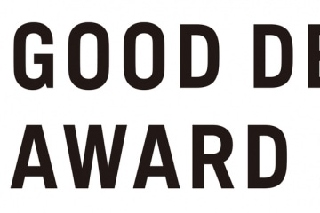 adf-web-magazine-good-design-awards-2021