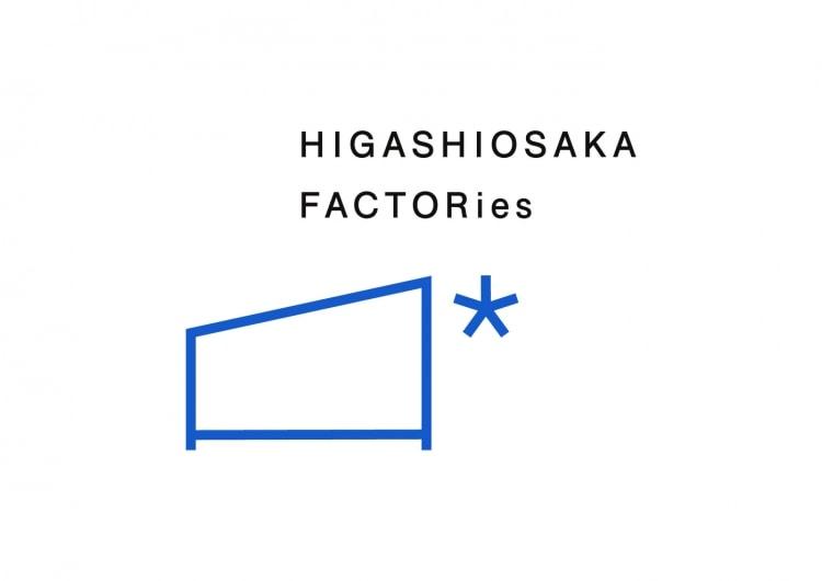 adf-web-magazine-higashi-osaka-factories-1