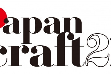 adf-web-magazine-japan-craft-21-competition-1