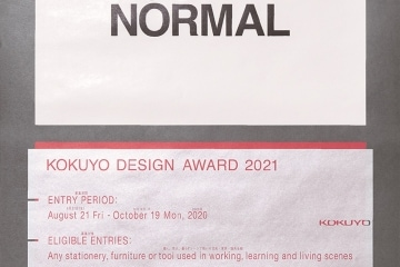 adf-web-magazine-kokuyo-design-award-2021