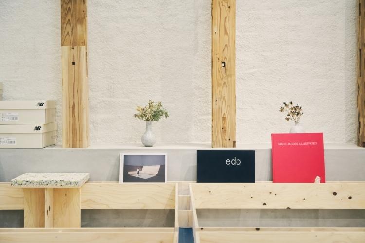 adf-web-magazine-new-balance-bookmarc-t-house